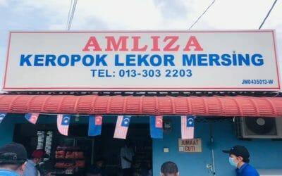 Working visit of the Director General of the Department of Fisheries Malaysia, YBhg.  Mr. Ahmad Tarmidzi B Ramly A.M.K.  to AMLIZA Keropok Lekor Mersing, Johor